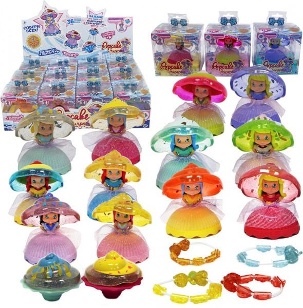 Popcake Surprise Spielfigur Sammelfigur Haschel Toys 10680